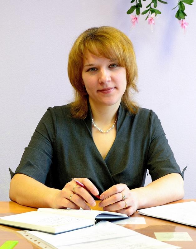 Валитова Марина Васильевна